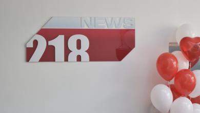 "Photo of ""218NEWS"" لأنها ""تُشاهِدك"".. القصة من أولها"