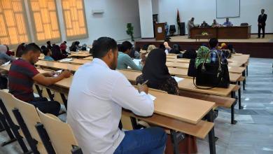 التعليم في ليبيا - صورة أرشيفية
