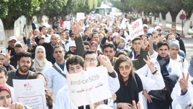 Photo of استقالة جماعية لأطباء المغرب