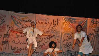 صورة فرقة ستارة تصعد بهاء المسرح و لا تلتفت