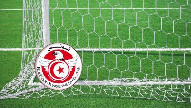 الجامعة التونسية لكرة القدم