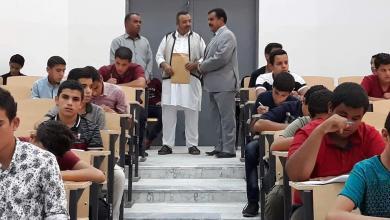 Photo of مشاكل المدارس في ترهونة