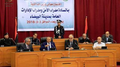 رئيس الحكومة المؤقتة عبدالله الثني خلال إطلاق خطة أمنية جديدة