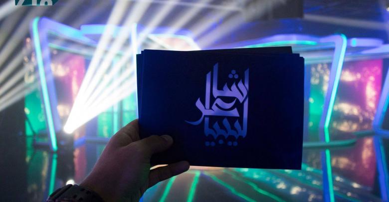 Photo of 10 معلومات عن شاعر ليبيا.. قد لا تعرفها
