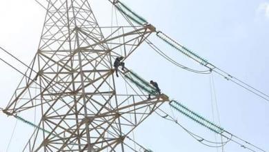 Photo of الكهرباء تُعلن عودة 5 وحدات توليد للخدمة