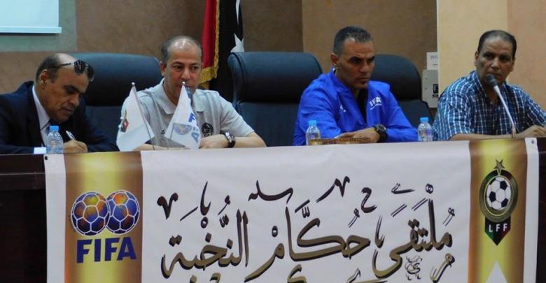 ملتقى حكام النخبة بمدينة مصراتة