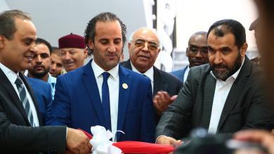 Photo of مركز خاص بضعاف السمع في البيضاء