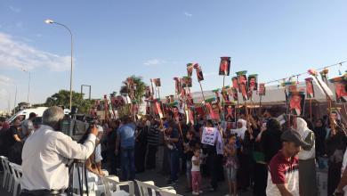 مظاهرة بنغازي