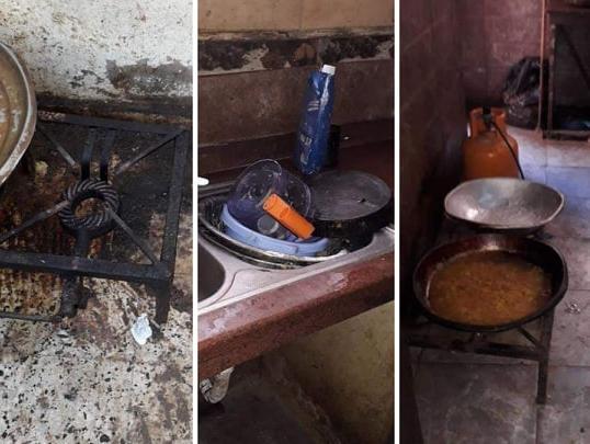 صور معمل مأكولات بنت ليبيا
