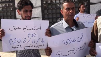 """صورة نقيب عام معلمي ليبيا لـ218: قرارات الوفاق والمؤقتة""""حبر على ورق"""""""