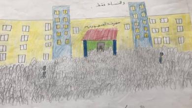 Photo of طفولة مرهقة حد الوجع