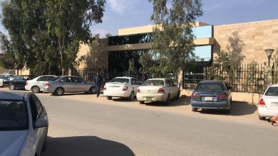 مصرف الجمهورية في مدينة بدر