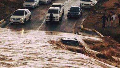 صورة وفاة مواطن ليبي بسبب السيول