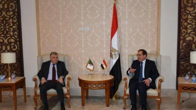 وزيرا الطاقة والبترول المصري و الجزائري