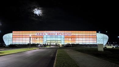 ملعب اكوا ايبوم ستوديوم بمدينة أيويو النيجيرية