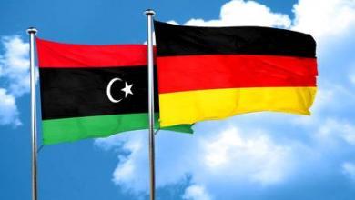 """صورة ألمانيا تشيد بمخرجات المحادثات الليبية في """"مونترو"""""""