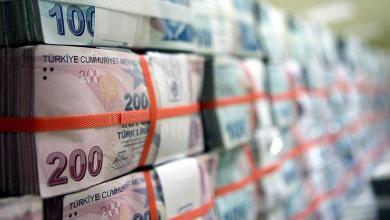 "Photo of تركيا تعتزم تحويل 17 مليار دولار من ""المركزي"" للخزانة"