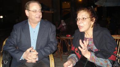 المخرجة المصرية عطيات الأبنودي