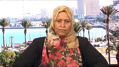 عضو مجلس النواب عن الدائرة السابعة أوباري فاطمة الصويعي