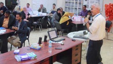 Photo of ورشة لتوطين التدريب في مدينة المرج