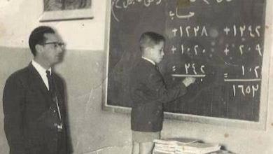 Photo of اليوم العالمي للمعلم