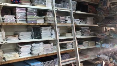 أسعار القرطاسية المدرسية في مدينة مصراتة