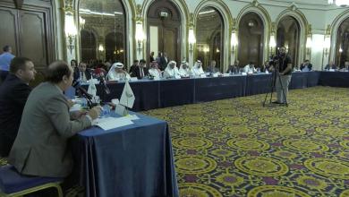 جامعة الدول العربية فالعاصمة الأردنية