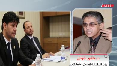 وزير الداخلية السابق عاشور شوايل
