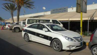 Photo of مطار معيتيقة في مرمى القذائف مُجدداً