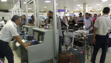 مطار معيتيقة الدولي بمدينة طرابلس