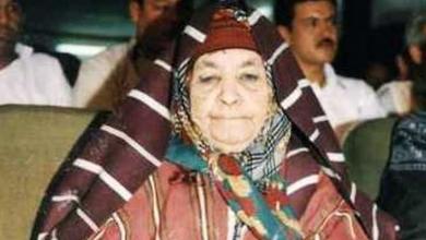 الحاجة فاطمة عثمان بن الحاج