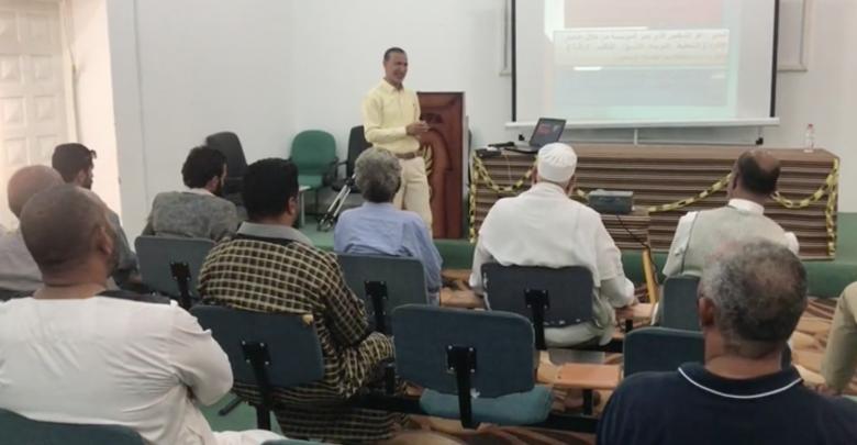 محاضرة بعنوان (الإدارة المدرسية الحديثة آفاق المستقبل) ضمن نشاطات مكتب الثقافة غدامس،