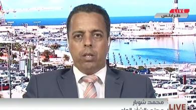 لمهتم بالشأن العام محمد شوبار في برنامج LIVE