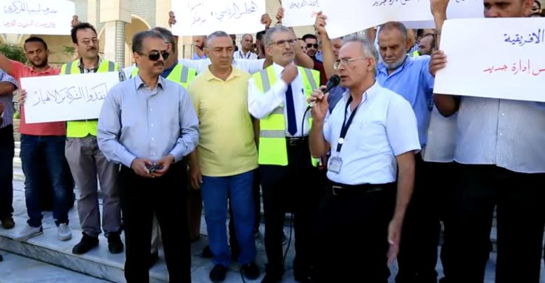 وقفة احتجاجية موظفو الخطوط الجوية الأفريقية في طرابلس