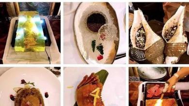 وجبة عشاء لمطعم صيني