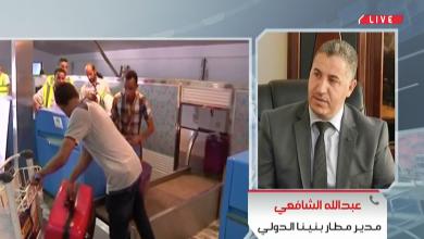 مدير مطار بنينا الدولي، عبدالله الشافعي