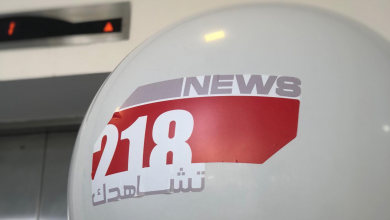 قناة 218 نيوز