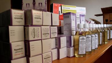Photo of الرقابة الإدراية تتحرك ضد أدوية هندية مزورة