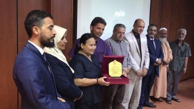 Photo of مستشفى الزاوية يُكَّرم المتقاعدين وأطقمه المُثابِرة
