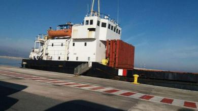 سفينة أندروميدا - ارشيفية
