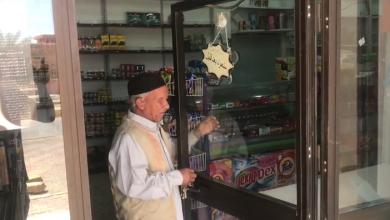 الحاج حسن - غدامس
