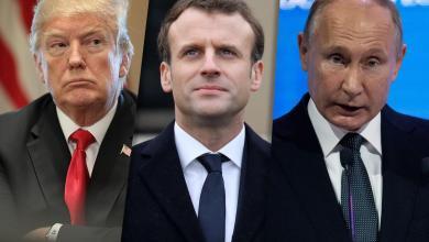 فلاديمير بوتين وإيمانويل ماكرون ودونالد ترامب