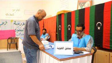 Photo of سجل الناخبين المبدئي وبياناتهم بـ9 بلديات (رابط)