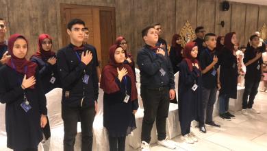 تكريم الطلبة المتفوقين في برنامج اميديست للغة الانجليزية - تونس