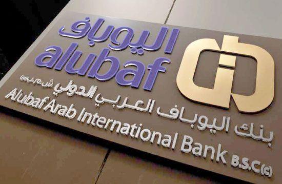 بنك اليوباف الدولي
