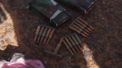 """Photo of """"عمليات الغربية"""" تدعو للإبلاغ عن مخازن الذخيرة"""