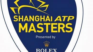 بطولة تشينغهاي للتنس