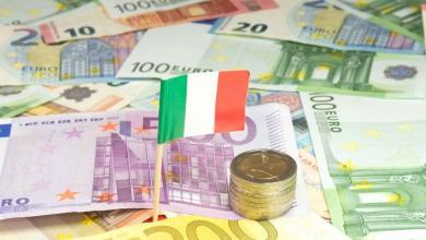 اليورو - صورة تعبيرية