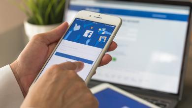 موقع التواصل الاجتماعي Facebook
