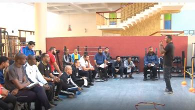 صورة دورة تدريبية للمعدين البدنيين في طرابلس